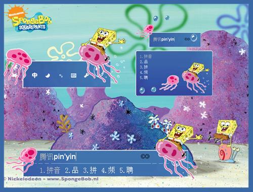 简笔画海绵宝宝带颜色内容图片展示