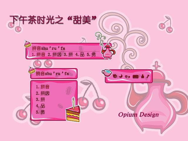 qq输入法-皮肤平台图片