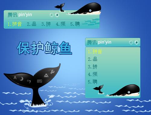 鲸鱼的简笔画法